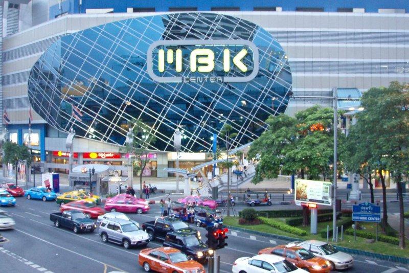 Winkel tip MBK in Bangkok